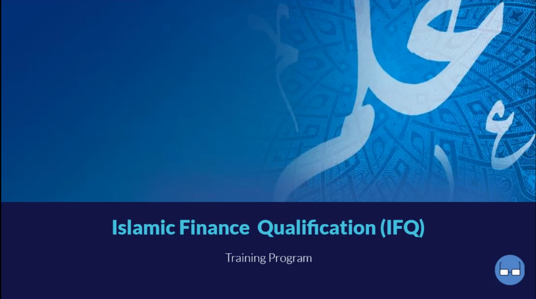 Islamic Finance Qualification (IFQ) eLearning Course